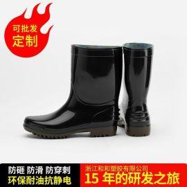 和和制造男女款工作雨鞋加厚PVC耐磨防砸耐油酸碱劳保胶鞋雨靴