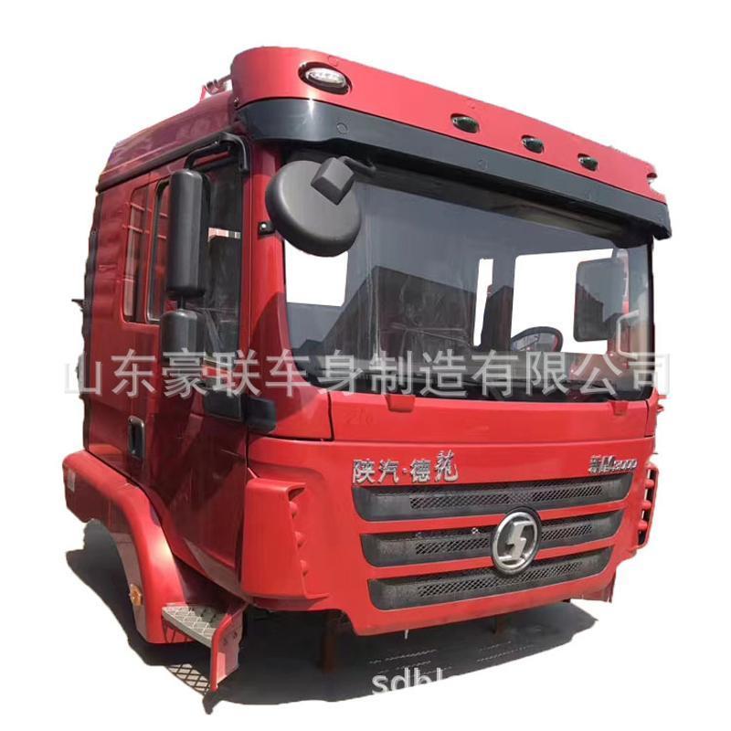 新M3000高顶驾驶室总成 供应驾驶室内外饰件大梁价格 图片 厂家