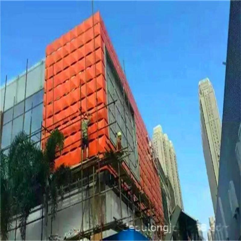 特殊设计冲孔样式铝单板【穿孔铝单板加工】红色叶子铝单板