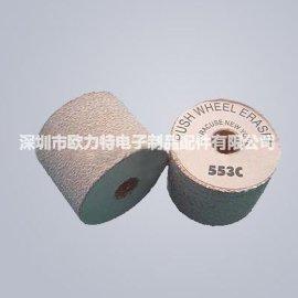 脱漆纤维磨轮(553W. 553C)