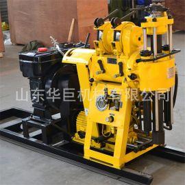 130型百米地质勘探钻机  工程民用地基勘察液压岩心小型取样钻机
