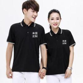 班服定制t恤diy短袖印logo学生运动会定做夏季工作服同学聚会衣服