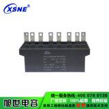 逆变器, 驱动器电容器CDL200uF~250uF/2500V