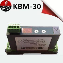 直流信号隔离变送器,MODBUS RTU 信号模拟量采集器
