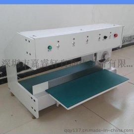 V-cut分板机 V-CUT基板走刀式分板机 直销海外led灯条板分板机