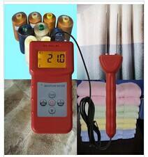 纺织专用水分测定仪MS-C   纺织原料湿度计