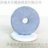 製造富氫水的富氫材料富氫水瓷