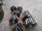 快速定制非标齿轮20-30模数球磨机小齿轮