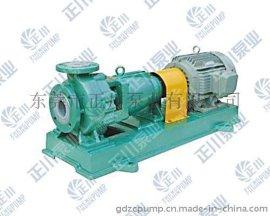 广东IHF衬 泵厂家 | 化工泵IHF80-65-160 | IHF单级单吸式 塑料合金化工离心泵