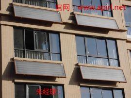 江苏太阳能热水器工程 浙江艾普利太阳能科技有限公司