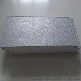 山东科润EPS外墙金属面保温装饰一体板 价格便宜 厂家直销