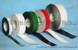 海绵双面泡棉胶、海棉防水胶带、海棉自粘双面胶垫