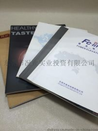 书刊杂志印刷东莞
