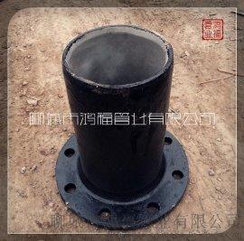 铸铁平插法兰短管 球墨供水管件 插盘短管