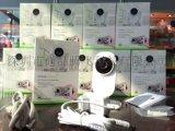 供应GF-C100高清网络卡片机无线wifi监控100万高清摄像头厂家