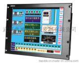 19寸標準機櫃架裝工業觸摸顯示器上架機架VGA/BNC/DVI定製介面