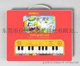 巨妙立 grelii  GWL-ZD213A酷款兒童啓蒙精裝版玩具--國學音樂電子琴1