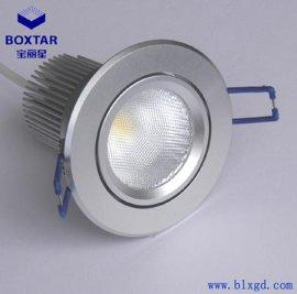 BOXTAR宝丽星单颗15W防眩光LED筒灯
