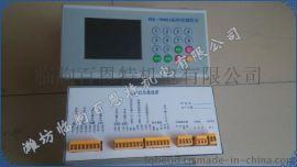 HK-3000A流量积算仪/配料称重控制器/485 DCS接口/皮带秤计量仪表