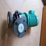 YD-401GS-RE51日本世界化工磁力泵