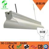 深圳悅亮LED線條工礦燈深圳生產廠家直銷1.2米40w過道照明線條工礦燈