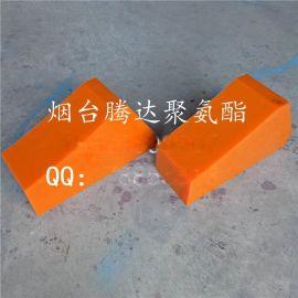 腾达聚氨酯钢带垫块 钢卷垫块不锈钢卷板定位块