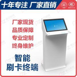21.5寸触摸一体机 红外一体机 触摸屏一体机厂家 触摸液晶显示器