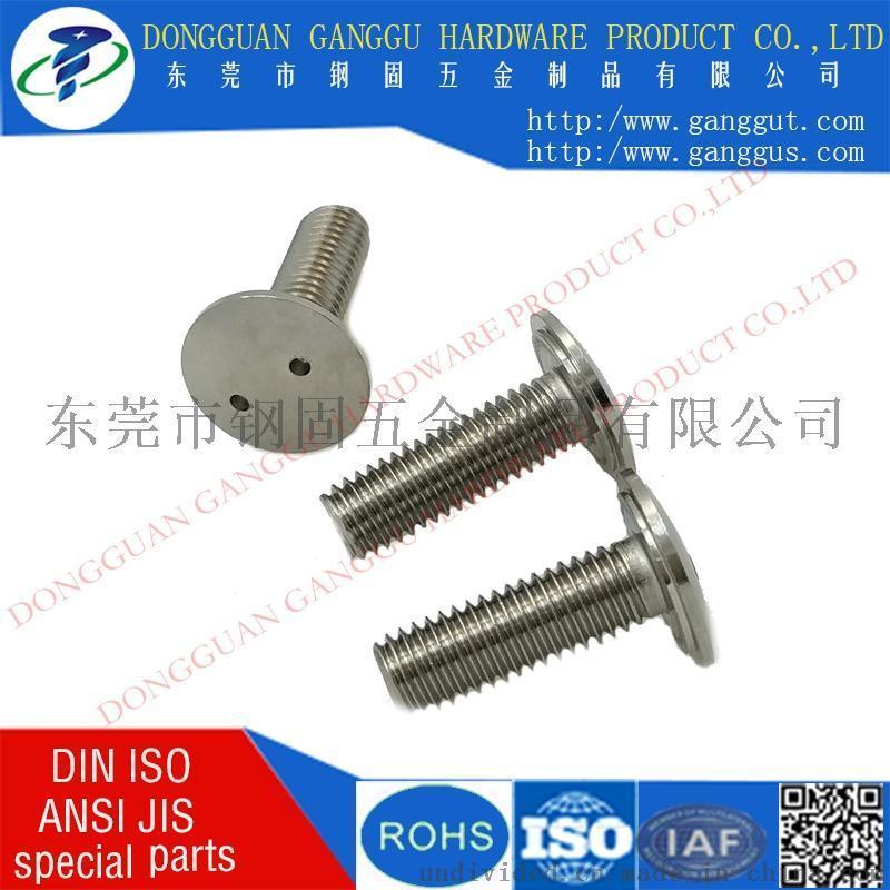 钢固五金螺丝紧固件供应优质不锈钢防盗螺丝、精密电子螺丝、各种非标螺丝