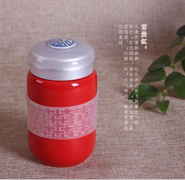 陶瓷厂家批发陶瓷杯个性定制来样生产器型开发生产欢迎礼品商批发商加盟合作