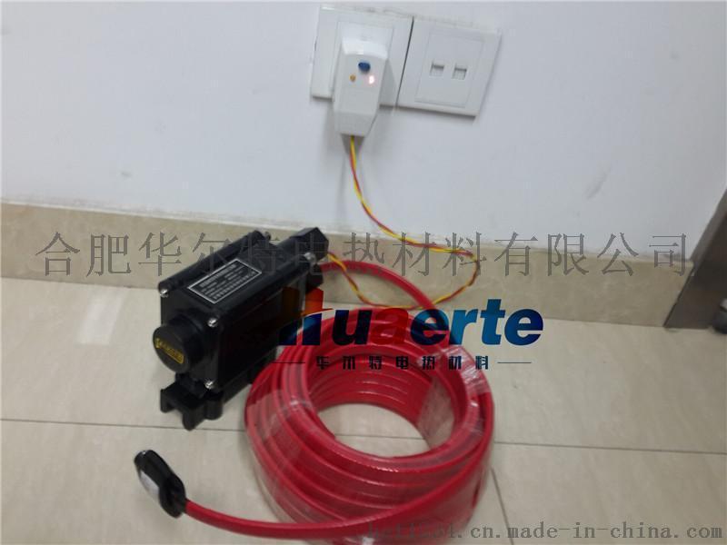 华尔特DXW-PB-30W自控温电伴热带管道防冻加热带