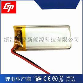 加温震动棒电池902540-1000mah录音笔电动玩具音箱LED