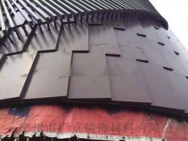 购物  造型铝单板-异形铝单板随意设计