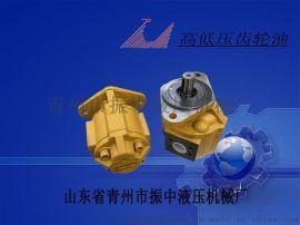 中高压齿轮油泵CBG系列 菱形法兰 山东青州厂家可定制加工