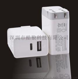 新款中美規TYPE-C+USB 2口手機充電器 閃充快充 廠家直銷品質保證