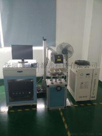 二氧化碳激光打标机,二氧化碳激光镭射机