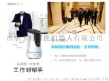 酒店专用机器人、连锁酒店专用机器人