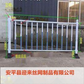 车间护栏网,道路隔离栏,市政护栏网