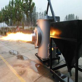 小型化工厂改造生物质颗粒燃烧机
