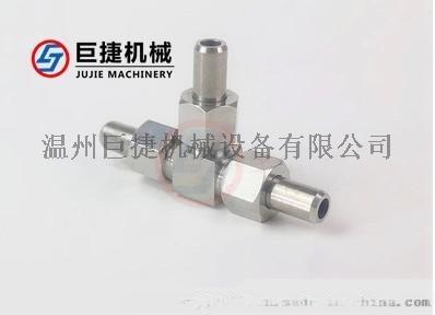 不锈钢对焊式三通 对爆三通中间接头 高压三通接头