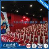 赤虎VIP家庭影院沙發 3D電影院座椅投視廳組合製冷杯電動沙發