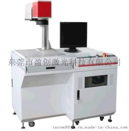18650电池盖帽高速振镜激光焊接机 精密穿透点焊