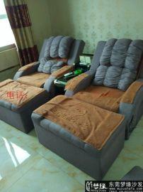 惠州足浴沙发的工厂 便宜足浴沙发 翻新足浴沙发
