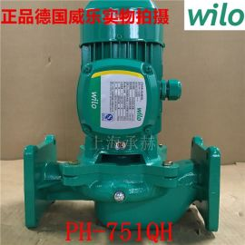 德国威乐水泵PH-751QH热水循环泵小型管道泵