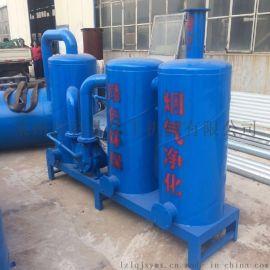 烟气处理设备 挤出机造粒机烟气净化设备