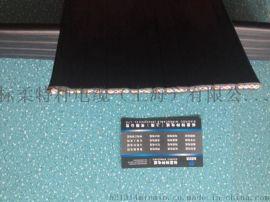 耐低温 PVC 扁平电缆 柔性电缆 生产厂家