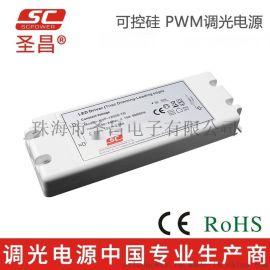 可控硅调光电源25W 恒压超薄型系列  圣昌电子质量强硬保证