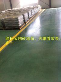 廊坊承包公司做金刚砂耐磨地面每平多少钱