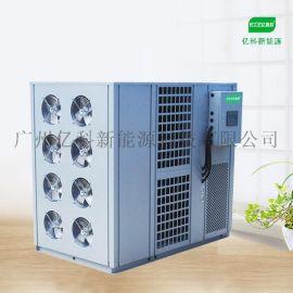 【亿思欧】品牌热泵烘干设备价格