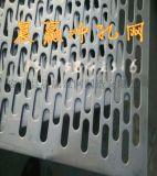 优质不锈钢冲孔网  冲孔筛网 金属冲孔网