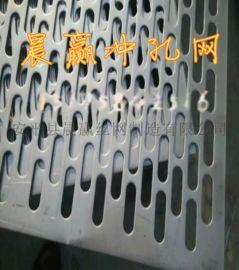 **不锈钢冲孔网  冲孔筛网 金属冲孔网